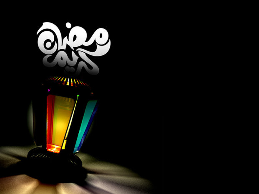 بالصور صور رمضان الكريم , الشهر المبارك محتاج تهنئة لحبايبنا 1505 3