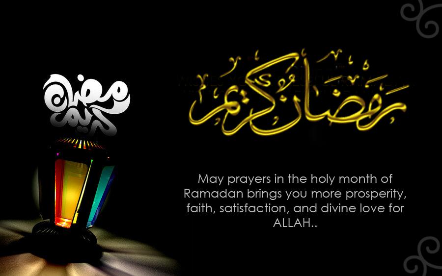 بالصور صور رمضان الكريم , الشهر المبارك محتاج تهنئة لحبايبنا 1505 4