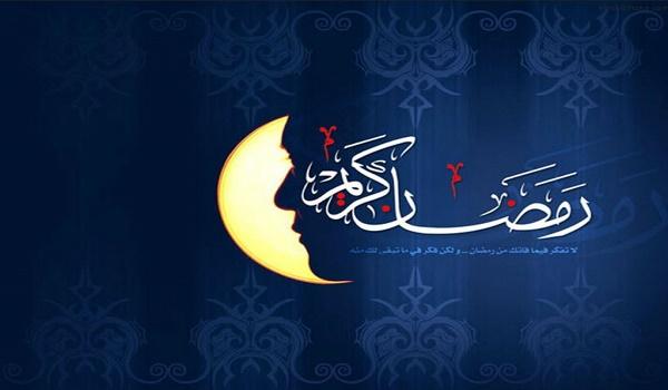بالصور صور رمضان الكريم , الشهر المبارك محتاج تهنئة لحبايبنا 1505 7