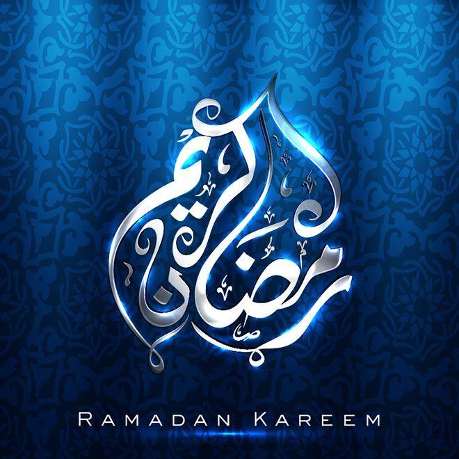 بالصور صور رمضان الكريم , الشهر المبارك محتاج تهنئة لحبايبنا 1505 8
