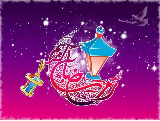 بالصور صور رمضان الكريم , الشهر المبارك محتاج تهنئة لحبايبنا 1505 9