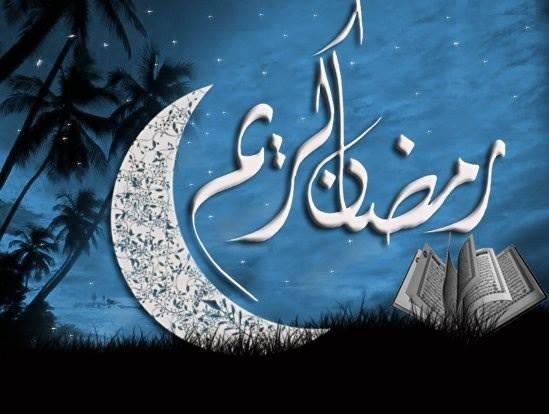 صورة صور رمضان الكريم , الشهر المبارك محتاج تهنئة لحبايبنا