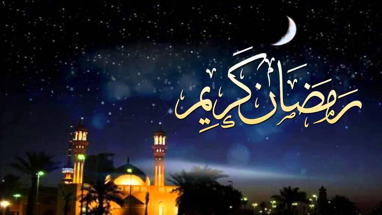 بالصور تنزيل صور رمضان , حمل اجمل المناظر الرمضانية من هنا 1507 2