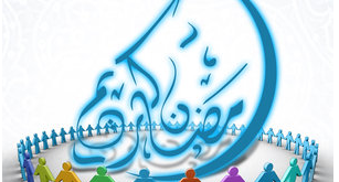 صور رسائل رمضان كريم , هنى حبايبك فى شهر الخير و اوصل الود القديم