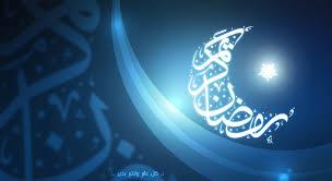 بالصور رسائل رمضان كريم , هنى حبايبك فى شهر الخير و اوصل الود القديم 1508 4