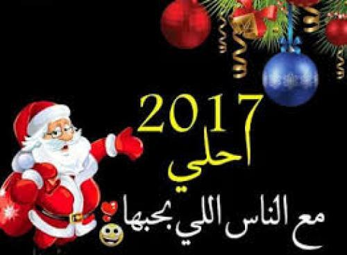بالصور صور السنه الجديده , احتفل مع بابا نويل و اشجار الكريسماس 1596 5
