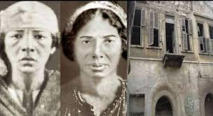 بالصور صور ريا و سكينة , اشرس امراتان قاتلى النساء 1602 10