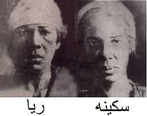 بالصور صور ريا و سكينة , اشرس امراتان قاتلى النساء 1602 2