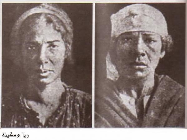 بالصور صور ريا و سكينة , اشرس امراتان قاتلى النساء 1602 6