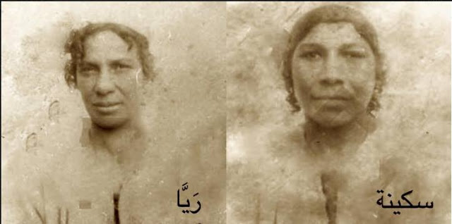 بالصور صور ريا و سكينة , اشرس امراتان قاتلى النساء 1602 7