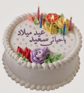 بالصور صور كعكة عيد ميلاد , تورتات تجنن ما فيش اجمل منها 1606 5
