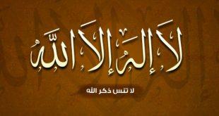 صور اسلاميه غلاف , خلى خلفياتك دينية و عيش حلاوة الايام المباركة