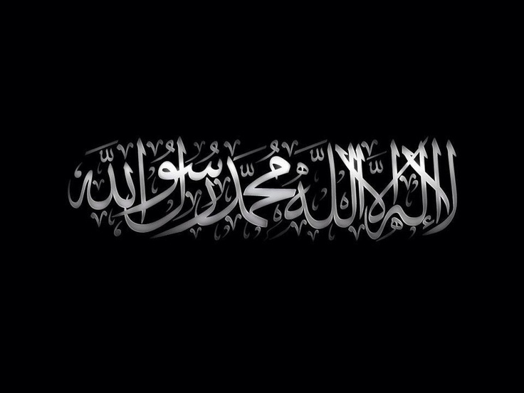 بالصور صور اسلاميه غلاف , خلى خلفياتك دينية و عيش حلاوة الايام المباركة 1623 4