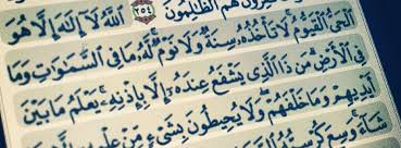 بالصور صور اسلاميه غلاف , خلى خلفياتك دينية و عيش حلاوة الايام المباركة 1623 5