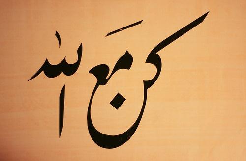 بالصور صور اسلاميه غلاف , خلى خلفياتك دينية و عيش حلاوة الايام المباركة 1623 7