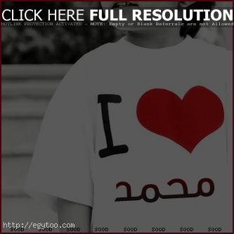 بالصور صورة مكتوب علية محمد حبيبي , بالصور محمد ياحبيبي 1727 4