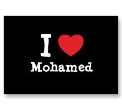 بالصور صورة مكتوب علية محمد حبيبي , بالصور محمد ياحبيبي 1727 6