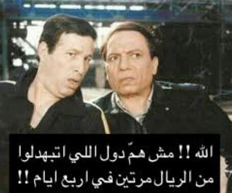 صور صورمضحكة فيس بوك , شير مع اصحابك مواقف تموت من الضحك