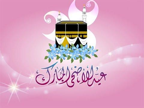 بالصور صور عيد الضحى , الحج و الاضحية ابرز شعائر المناسبة دى 2723 1