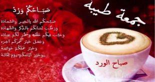 صور دعاء الجمعه , احتفل باليوم المبارك بادعية عظيمة