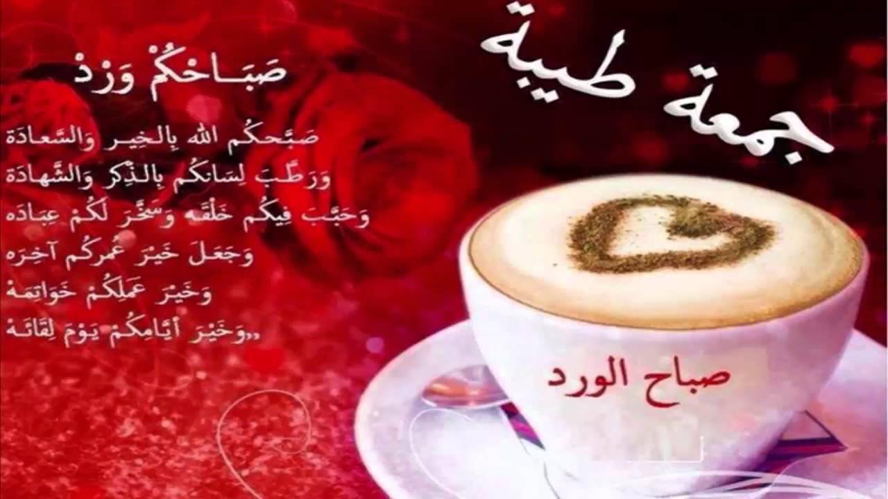صوره صور دعاء الجمعه , احتفل باليوم المبارك بادعية عظيمة