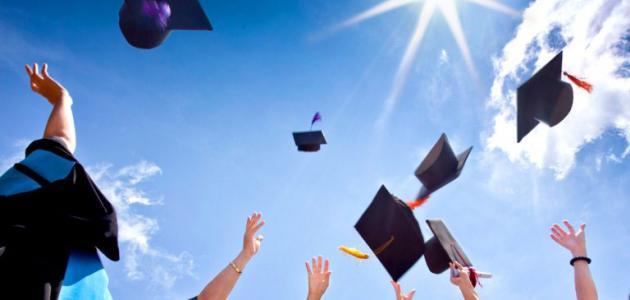 بالصور صور عن التخرج , يا فرحة الناجح بشهاداتة العالية 2756 5