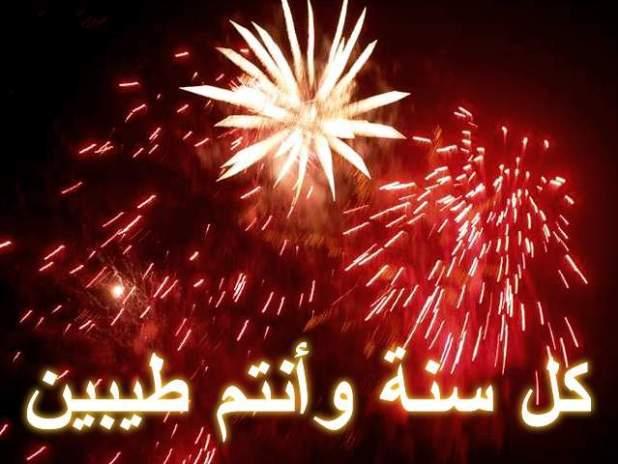 بالصور صور اعياد راس السنه , احتفالات و مهرجانات فى بداية كل عام 2758 5