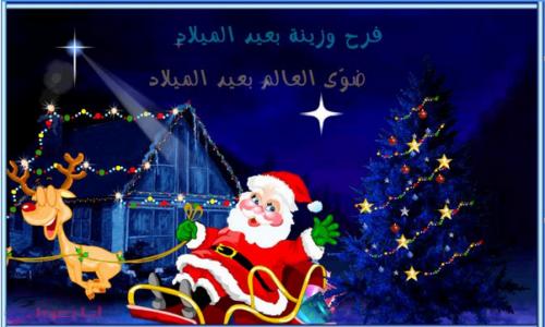 بالصور صور اعياد راس السنه , احتفالات و مهرجانات فى بداية كل عام 2758