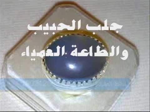 بالصور شيخ روحاني صادق والدفع بعد النتيجه , عالم روحاني يقبل الدفع بعد النتيجة مضمون 938 2