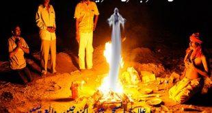 صورة شيخ روحاني صادق والدفع بعد النتيجه , عالم روحاني يقبل الدفع بعد النتيجة مضمون