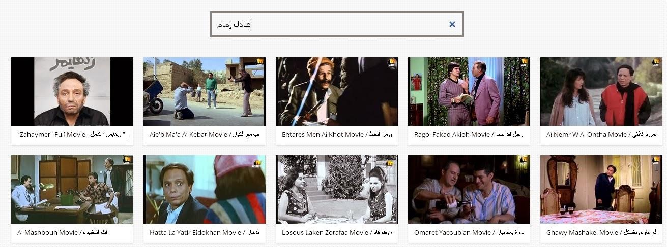 بالصور كيف ابحث عن فيلم لا اعرف اسمه , هنا الطرق الصحيح والمضمونة لمعرفة الفلم 941 2