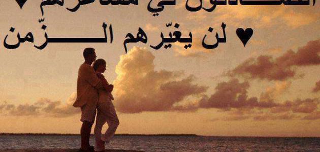 بالصور صور معبره عن الحب والشوق , بوستات للمحبيين جميلة جدا 982 9