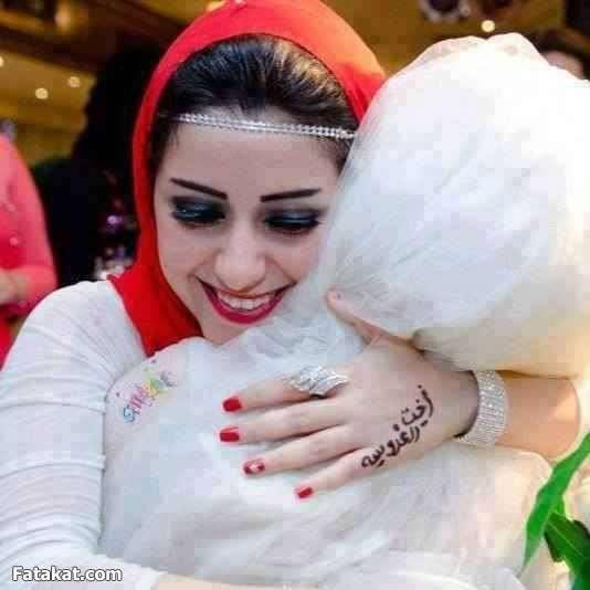 بالصور صور مكتوب عليها صاحبه العروسة , انا حبيبة العروسة 984 6