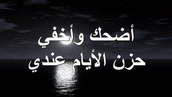 بالصور صور مكتوب عليها عبارات حزينة 2019 , كلام حزن ومؤلم 985 1