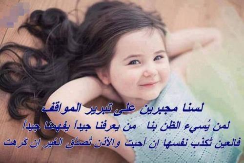 بالصور صور بنات مكتوب عليها عبارات , كلام علي بوستات 993 10