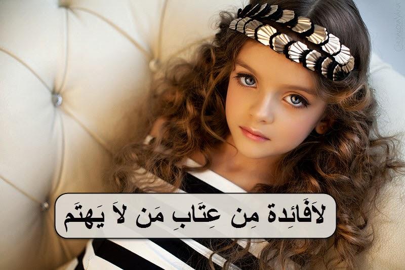 بالصور صور بنات مكتوب عليها عبارات , كلام علي بوستات 993 5