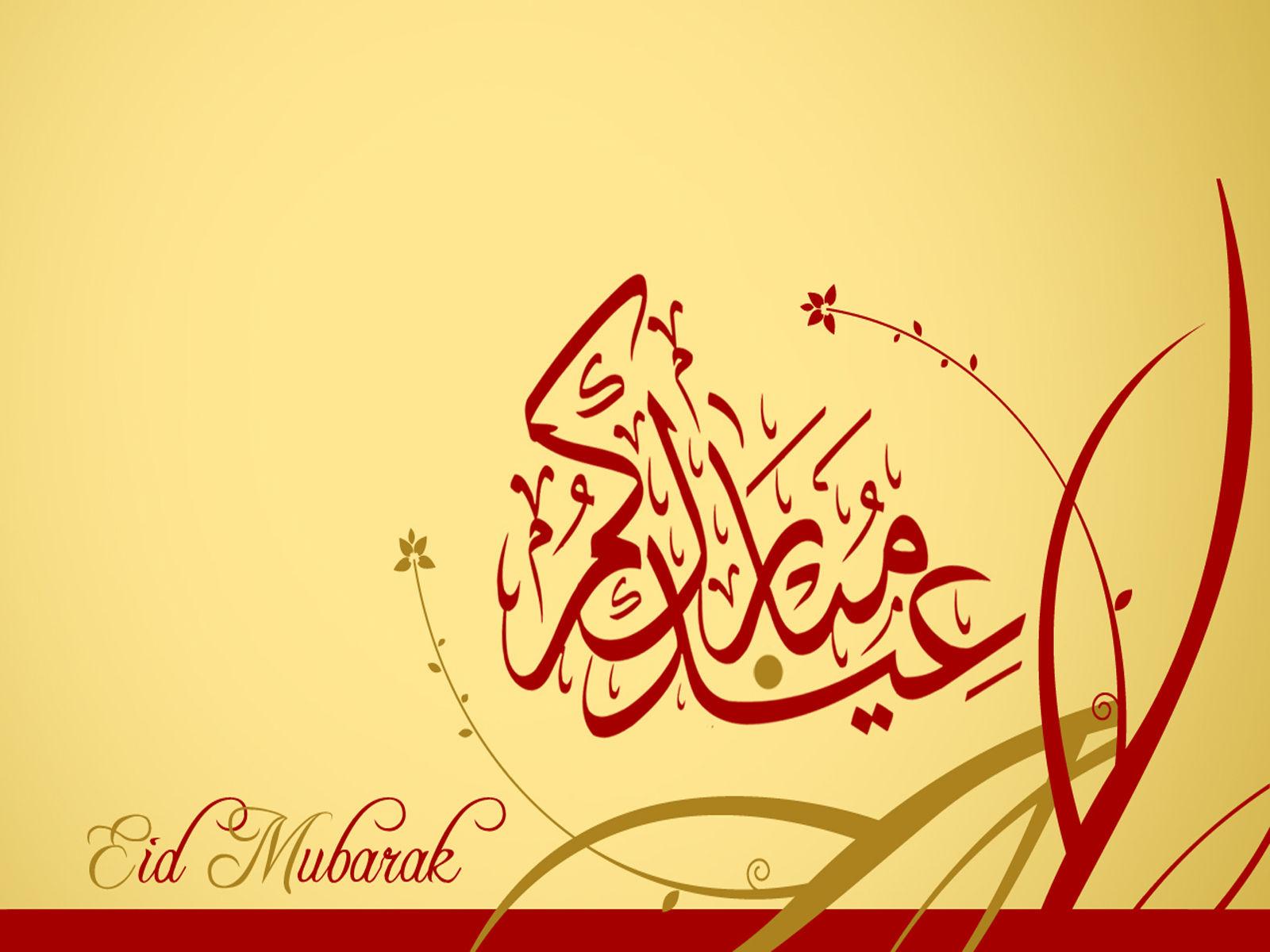 بالصور صور عيد الفطر السعيد , شاهد مظاهر احتفالات العيد unnamed file 42