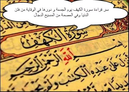 بالصور صور جمعه مباركه , ارسل لاصدقائك اروع البوستات للادعية يوم الجمعة 1782 1