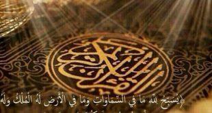 صورة صور جمعه مباركه , ارسل لاصدقائك اروع البوستات للادعية يوم الجمعة