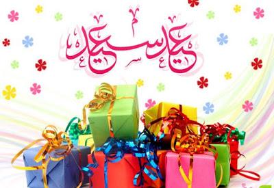 بالصور صور عن العيد , اجمل فرحة لجميع المسلمين في الوطن العربي 1787 7