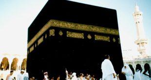 صور الكعبة الشريفة , امنية كل مسلم زيارة بيت الله الحرام