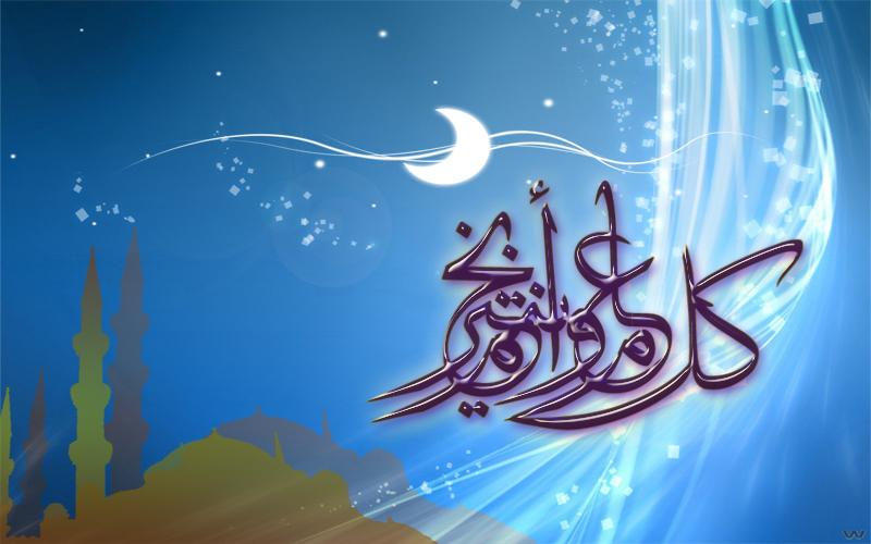 بالصور صور عيد رمضان , اروع المعايدات والتهاني لعيد الفطر المبارك 1875 1