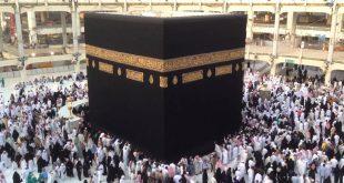 صور الكعبة المشرفة , بيت الله الحرام ما اروعة من مكان