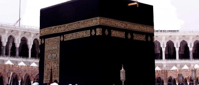 بالصور صور الكعبة المشرفة , بيت الله الحرام ما اروعة من مكان 2000 9