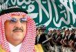 صور صور محمد بن نايف , وزير الداخلية للمملكة السعودية