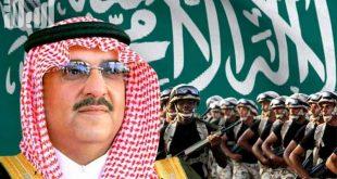 صور محمد بن نايف , وزير الداخلية للمملكة السعودية
