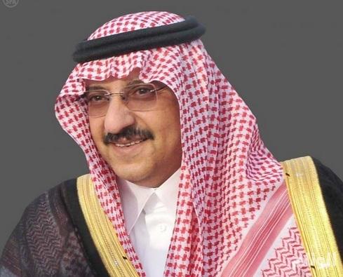 بالصور صور محمد بن نايف , وزير الداخلية للمملكة السعودية 2056 2