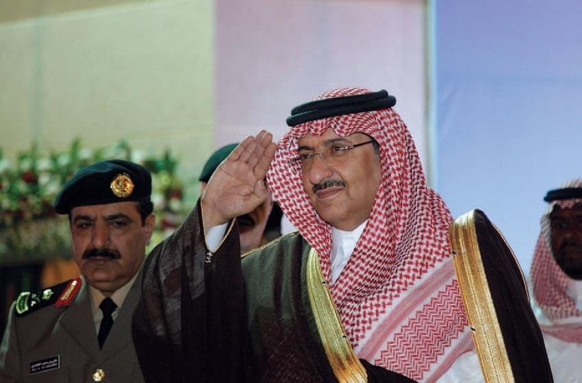 بالصور صور محمد بن نايف , وزير الداخلية للمملكة السعودية 2056 4