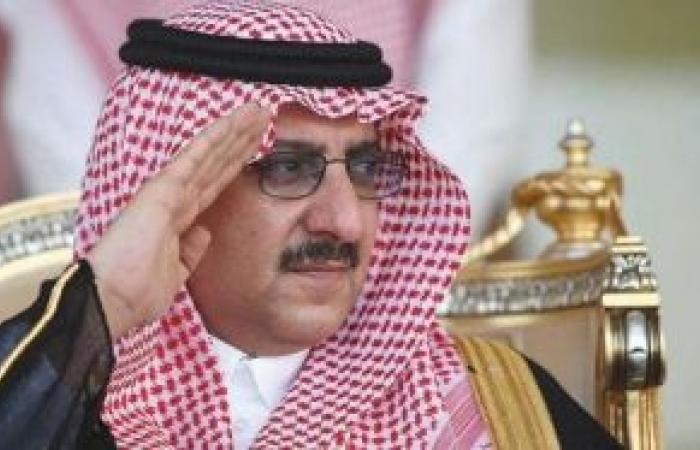 بالصور صور محمد بن نايف , وزير الداخلية للمملكة السعودية 2056 7