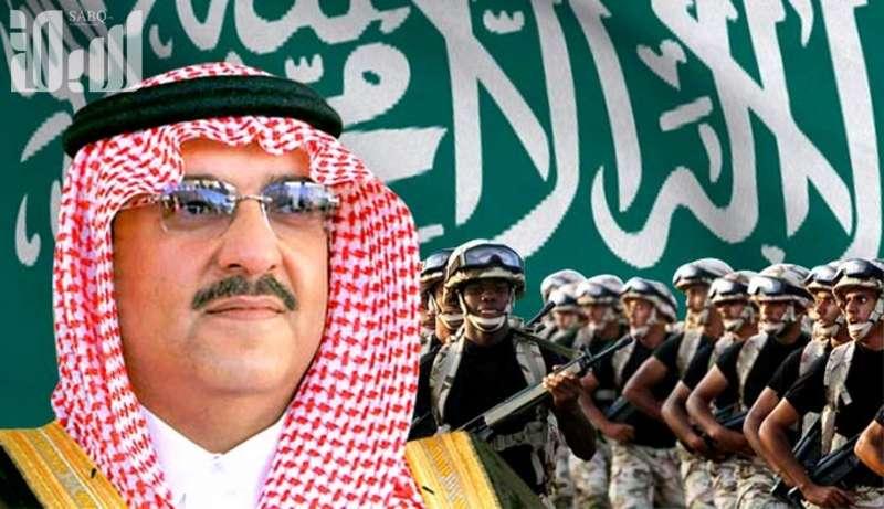بالصور صور محمد بن نايف , وزير الداخلية للمملكة السعودية 2056